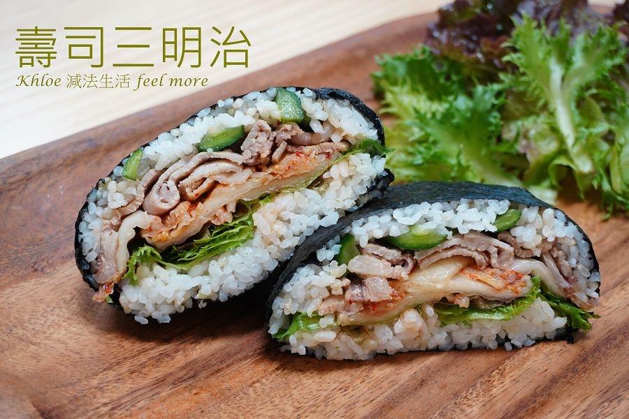 壽司做法_壽司三明治P02.jpg