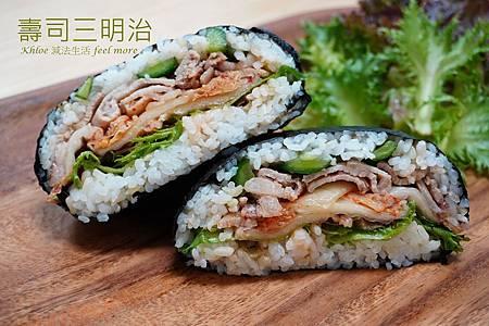 壽司做法_壽司三明治P01.jpg