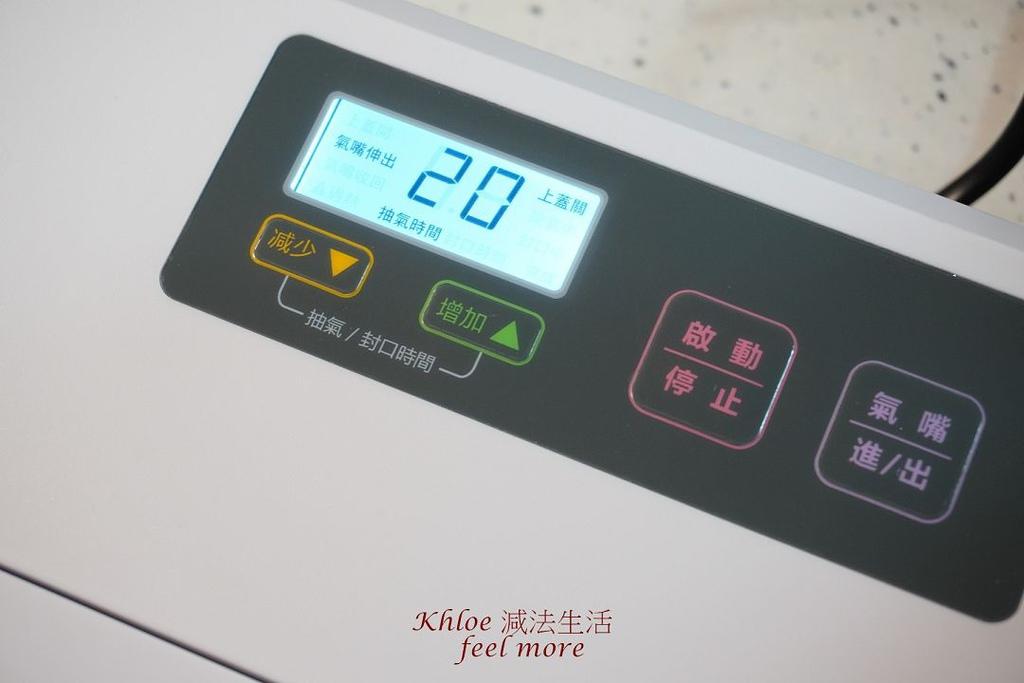 胖鍋真空包裝機va301團購_001.jpg