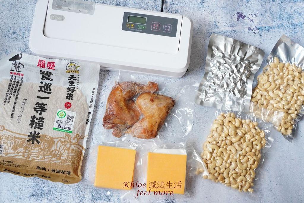 胖鍋真空包裝機va301團購_018.jpg