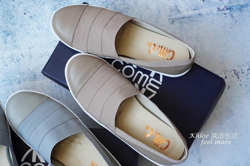 COMEON來穿鞋團購_031.jpg