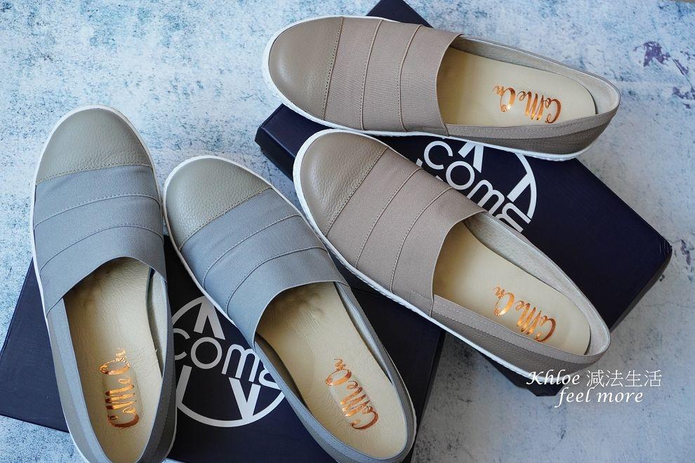 COMEON來穿鞋團購_032.jpg