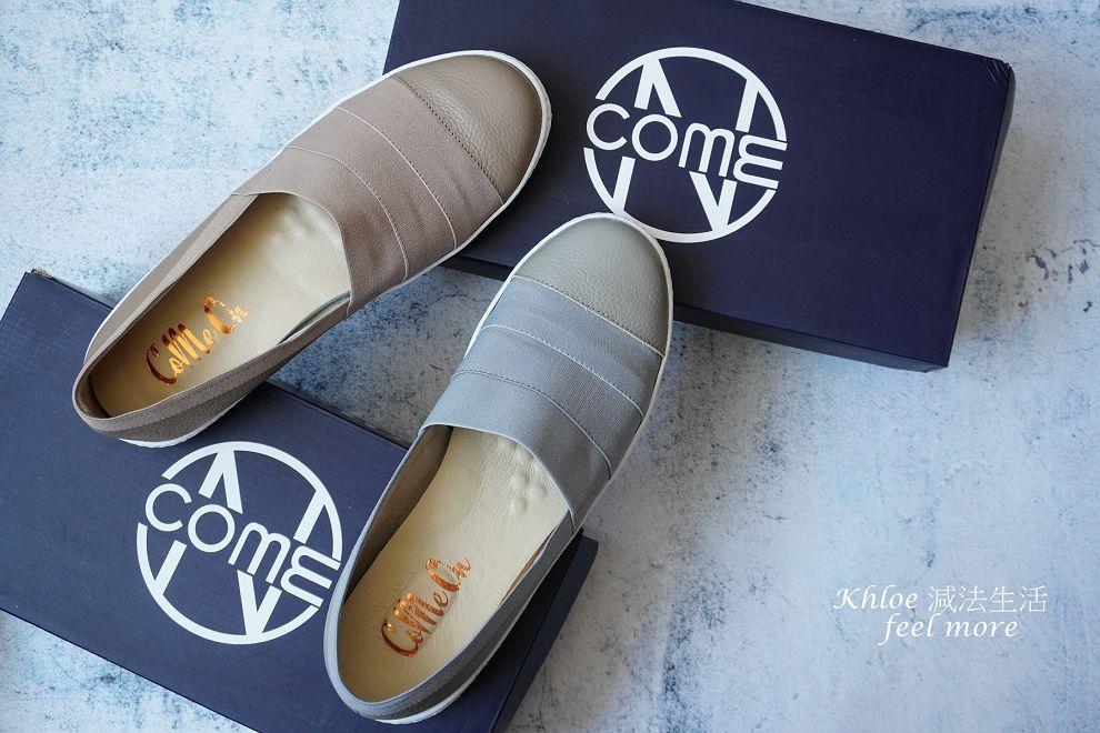 COMEON來穿鞋團購_025.jpg