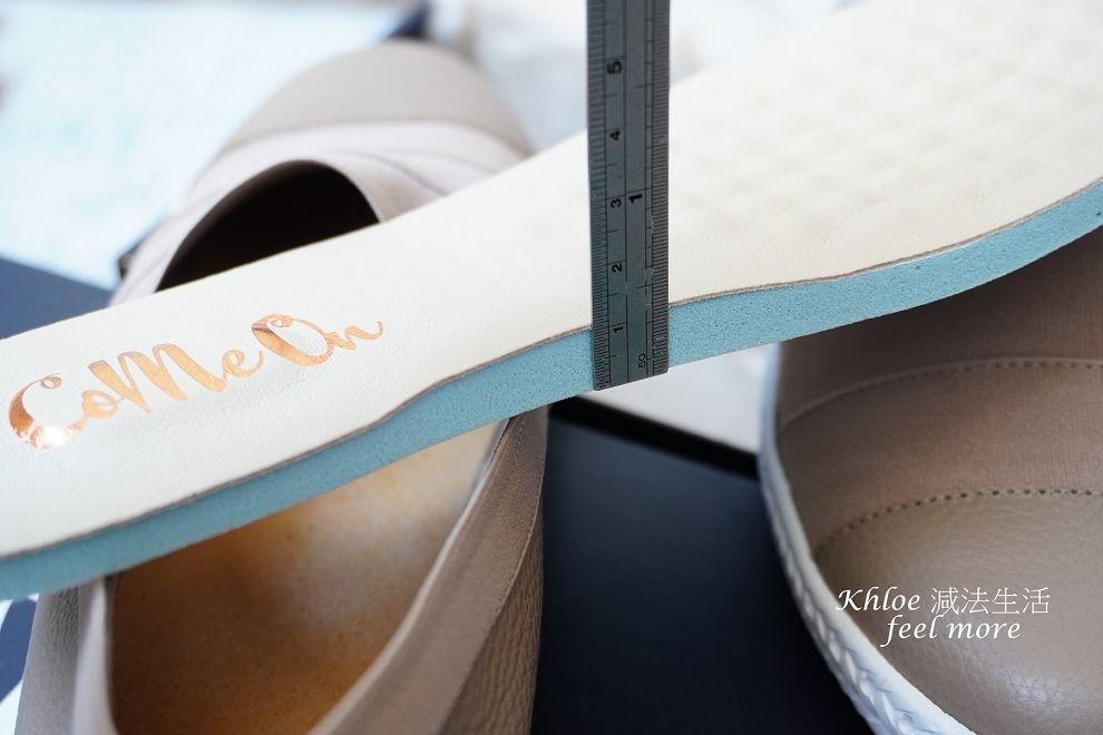 COMEON來穿鞋團購_012.jpg