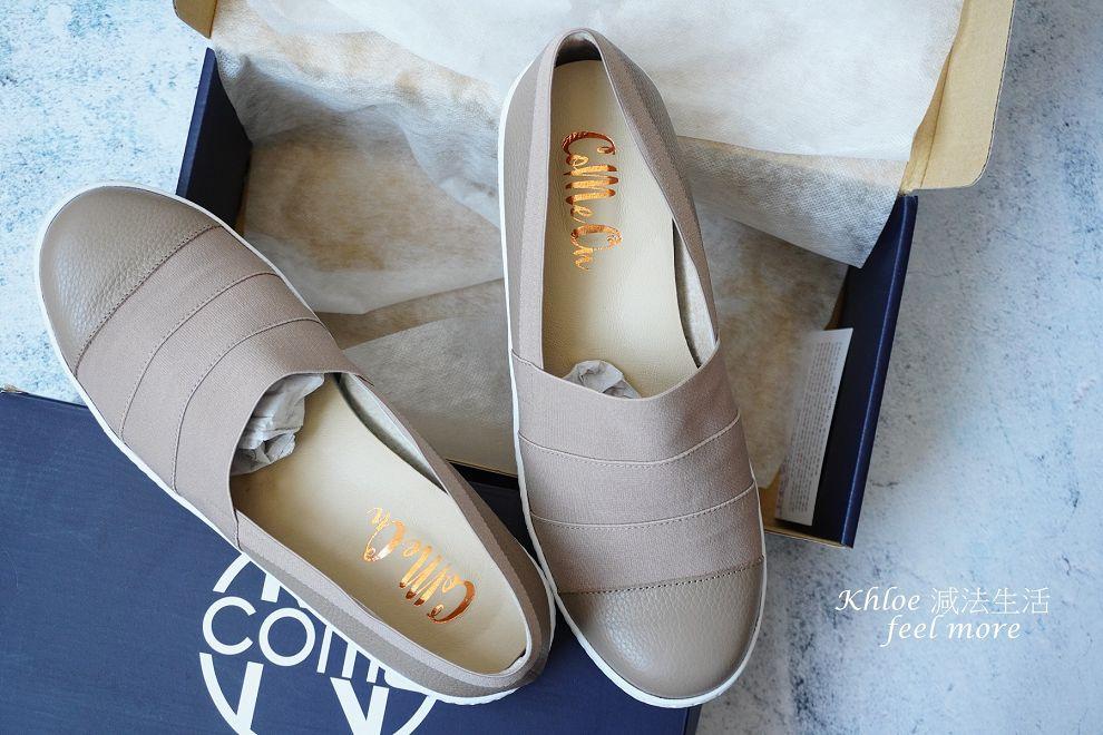 COMEON來穿鞋團購_009.jpg