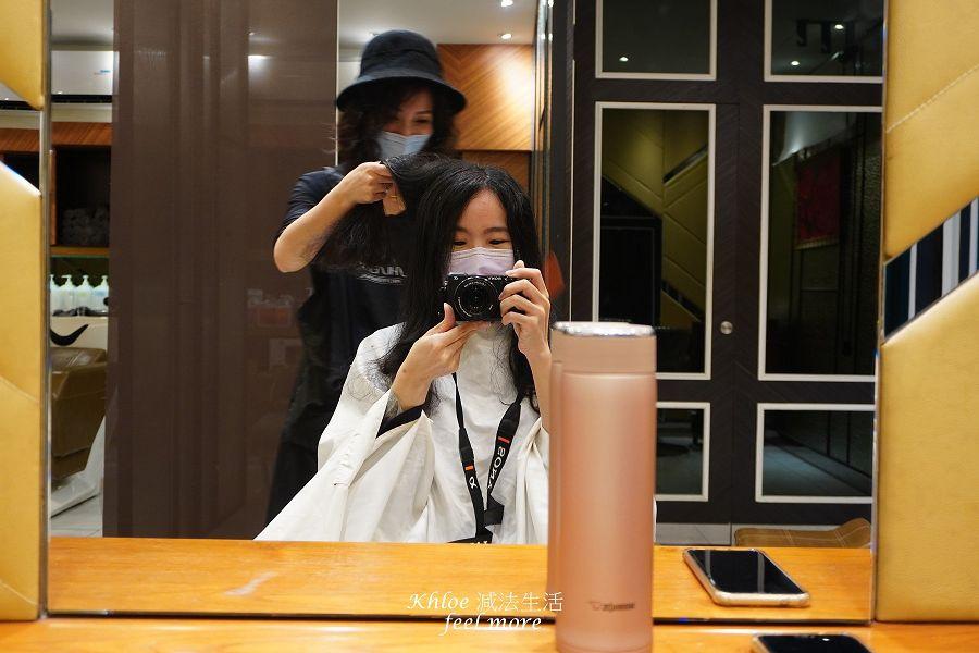 板橋燙髮推薦Qdn_008.jpg