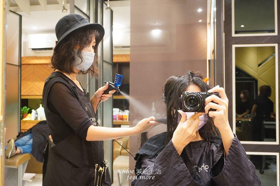 板橋燙髮推薦Qdn_012.jpg