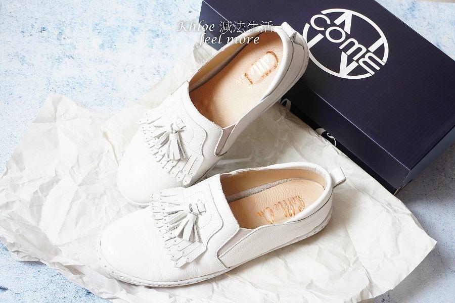 來穿鞋團購comeon_002.jpg