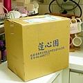 涼拌小黃瓜做法_001.jpg