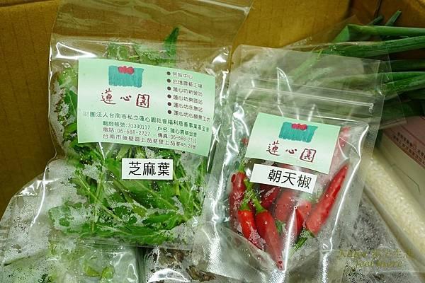 涼拌小黃瓜做法_002.jpg