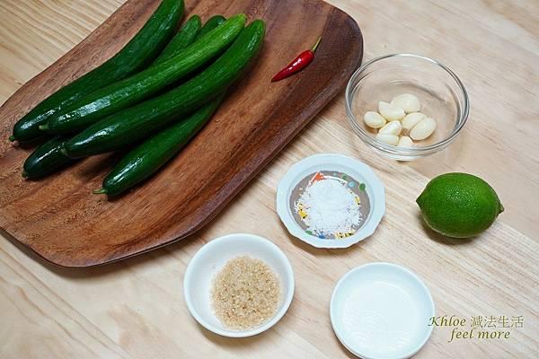 涼拌小黃瓜做法_004.jpg