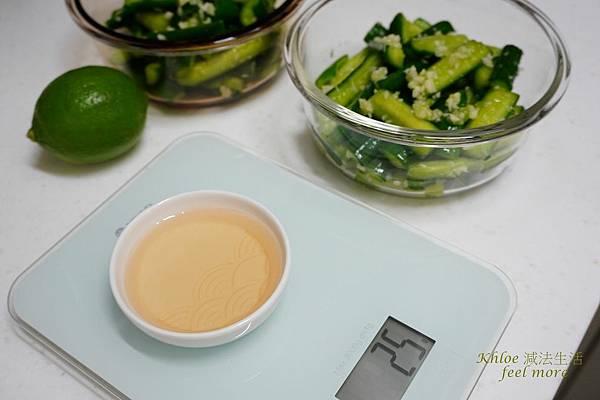 涼拌小黃瓜做法_021.jpg