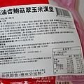 KKLife翠玉米漢堡評價_004.jpg