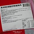 KKLife翠玉米漢堡評價_006.jpg