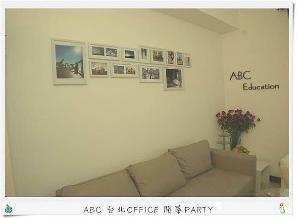 Taipei Office 1