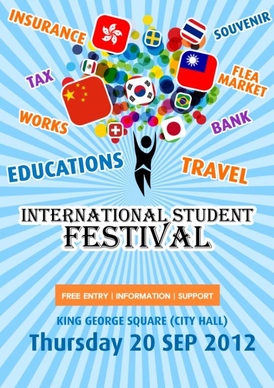 920國際學生節
