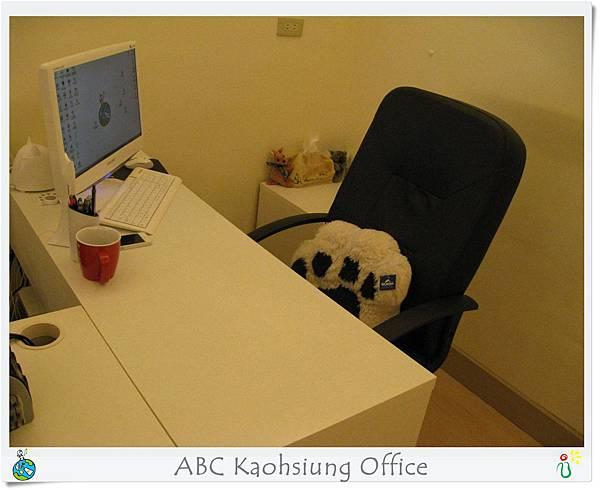 高雄辦公室