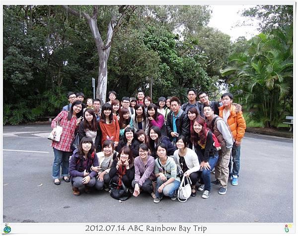 ABC Rainbow Bay Trip