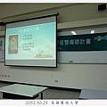ABC&高雄餐旅大學