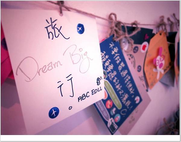 ABC Dream Big