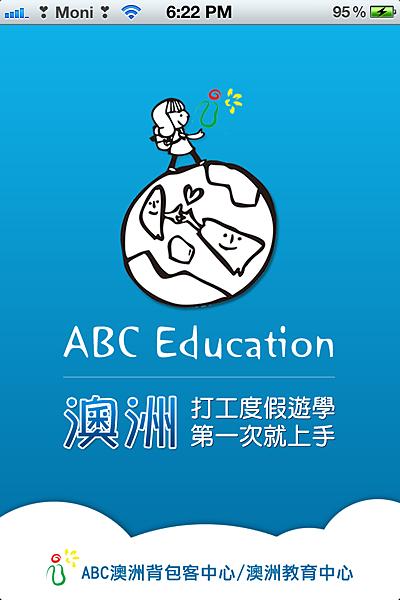 ABC澳洲打工渡假app 首圖
