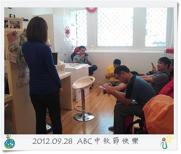 ABC中秋節快樂