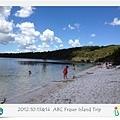 ABC Fraser Island Trip