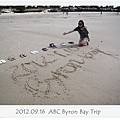 ABC Byron Bay Trip