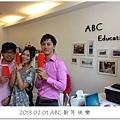 ABC 新年快樂