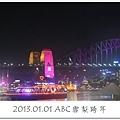 ABC 雪梨跨年