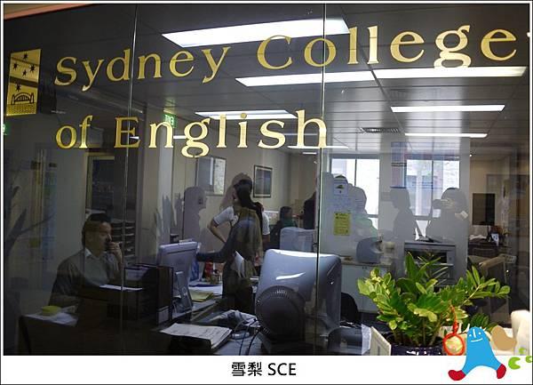 Sydney SCE