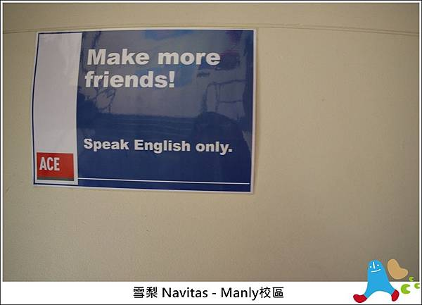 Sydney -  Navitas Manly