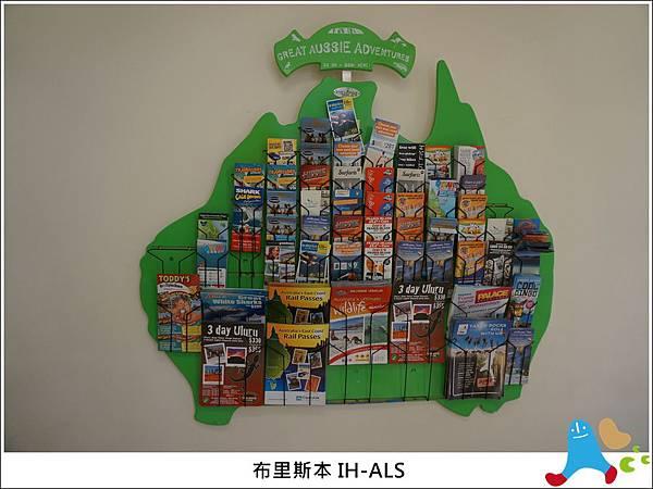 Brisbane IH-ALS