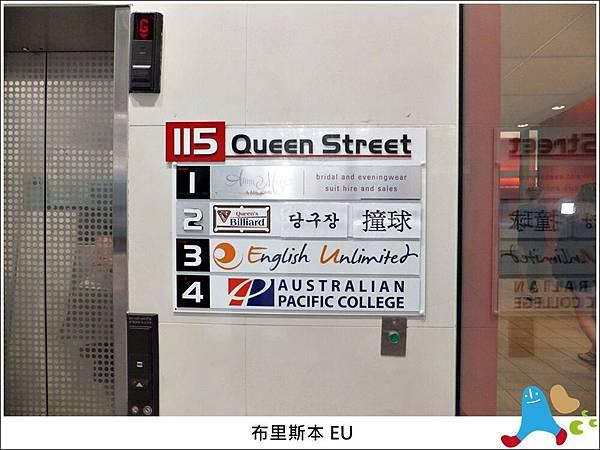 Brisbane EU