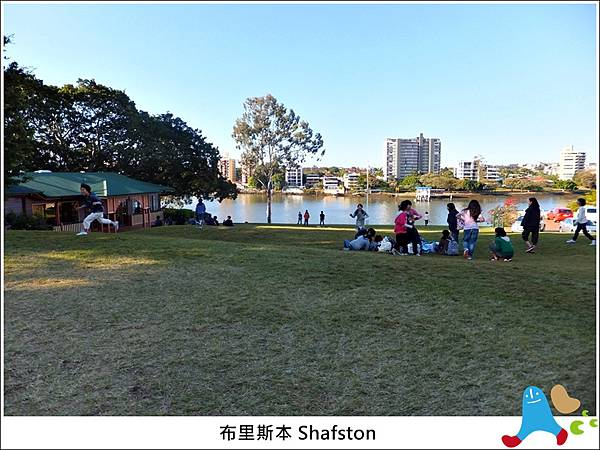 Brisbane Shafston