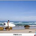 Byron Bay  Lexis