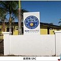 Cairns SPC
