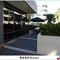 Gold Coast  Browns