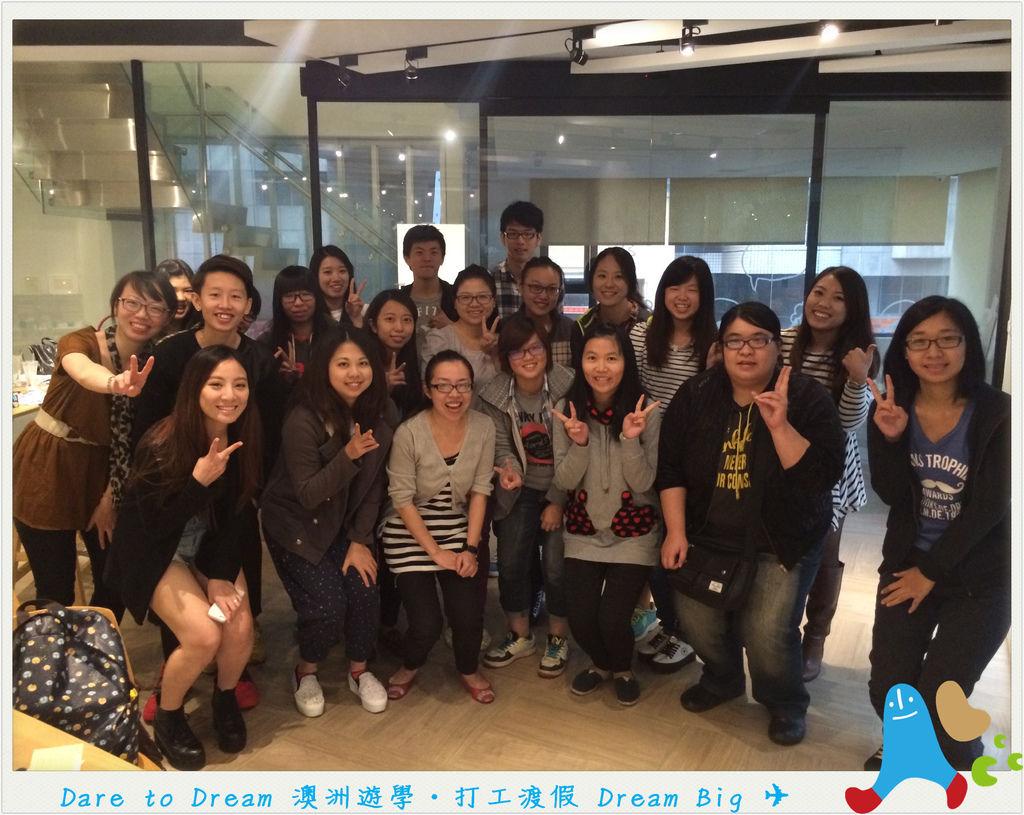 Pei yu Lin - 20141115分享會