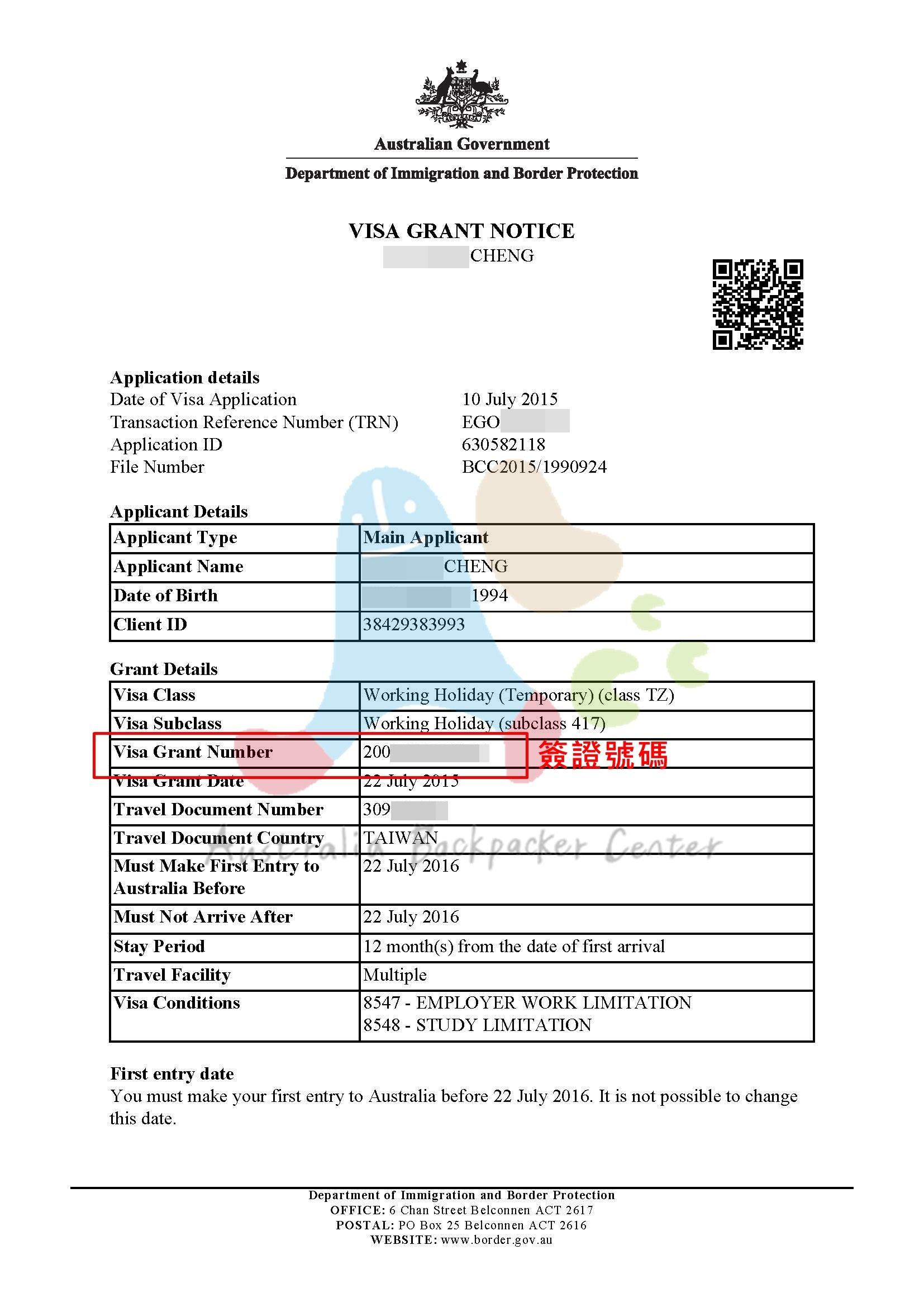 IMMI Grant Notification-PDF