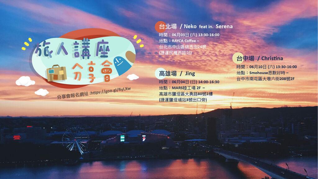 0510_banner-01.jpg