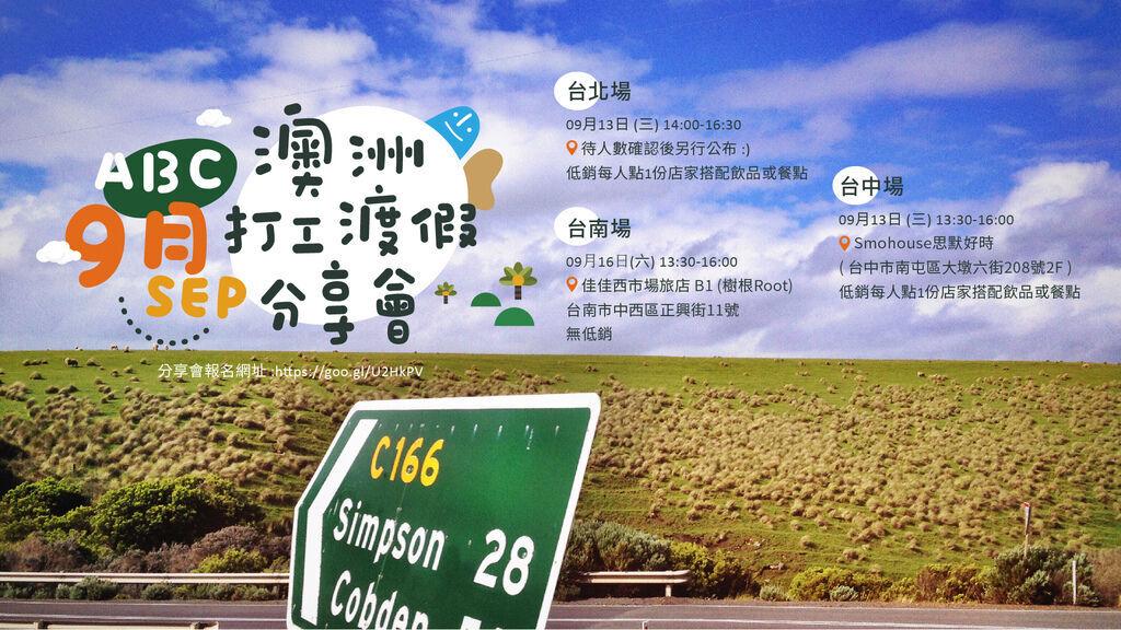 sep_banner-01.jpg