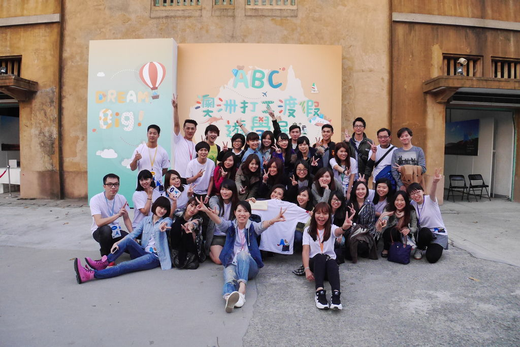 2015fair_TP03.JPG