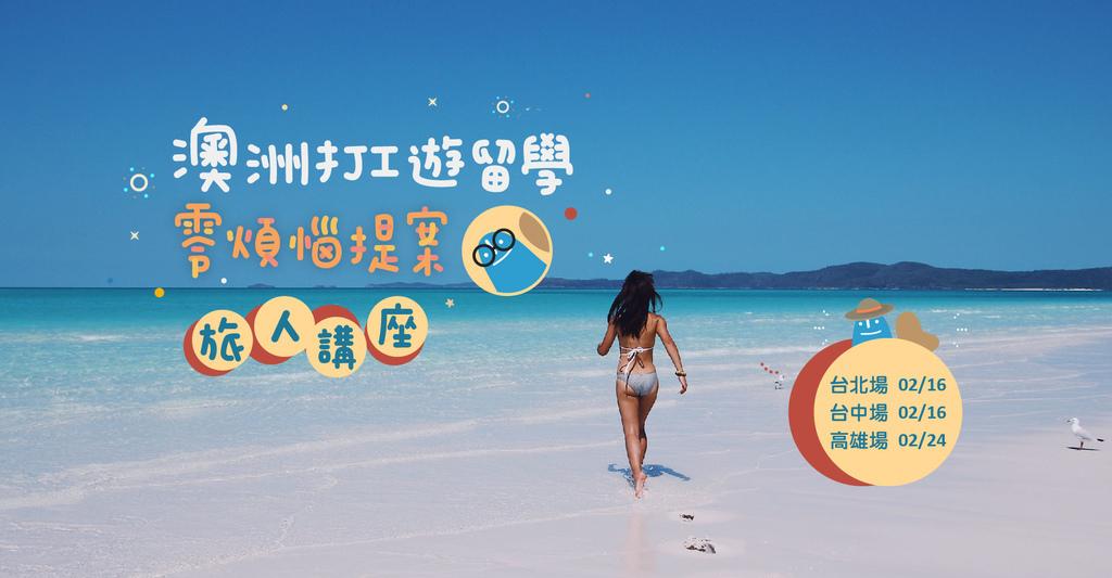 零煩惱提案_banner-01.jpg