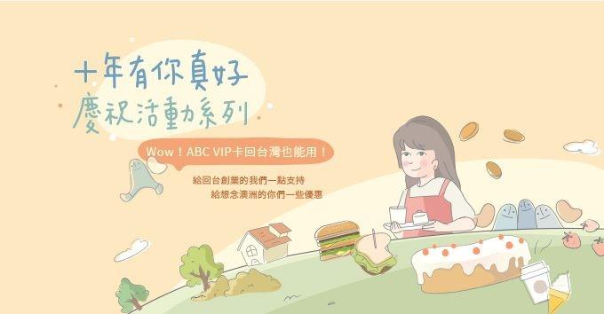 vip-offer.jpg