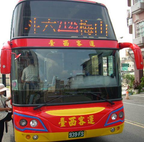 台西客運 7125-2.JPG