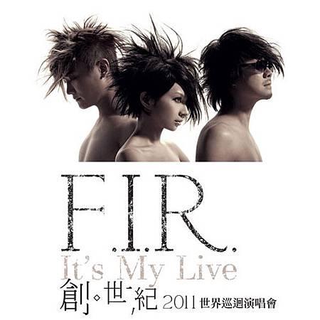 創 世紀It is My Live世界巡迴演唱會