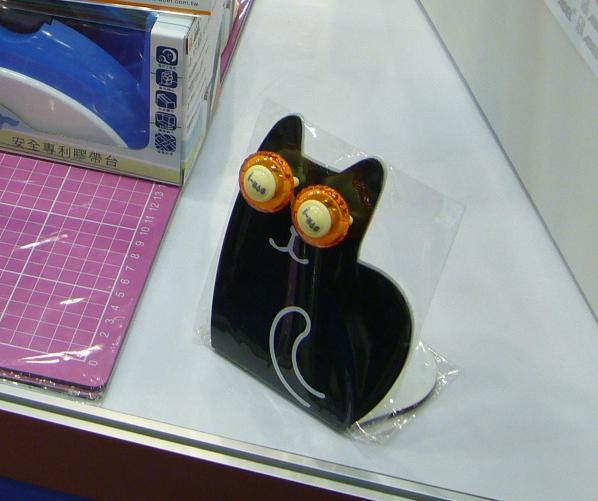 磁鐵小貓1.png