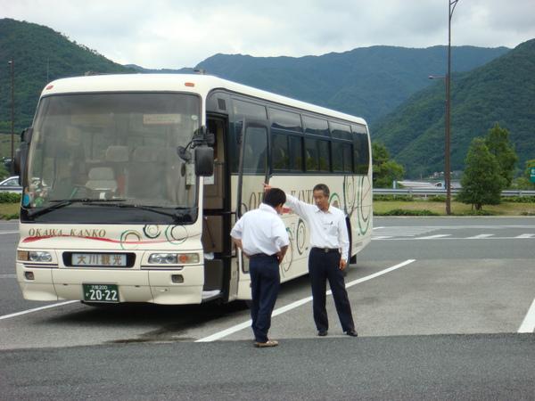 DSC08490.JPG