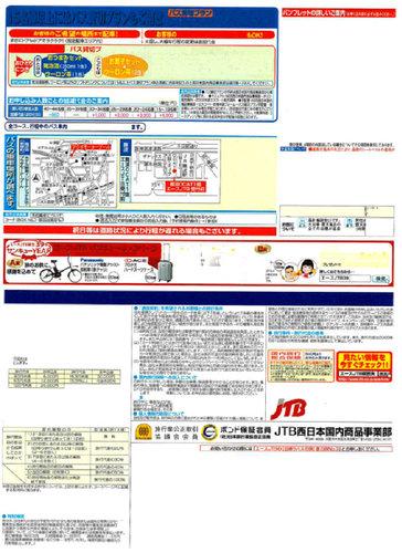 ap_F23_20090724015745359.jpg